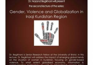 Equality for Women Lecture Series